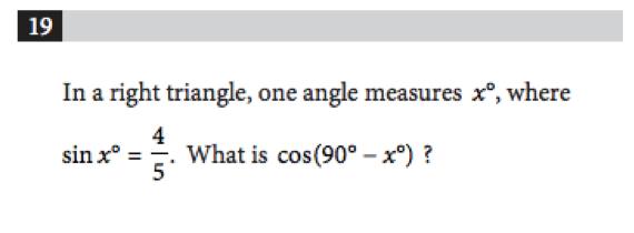 SAT Math: Trigonometry