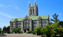 https://prepmaven.com/blog/wp-content/uploads/2020/11/How-to-Answer-the-Boston-College-Supplemental-Essay-Prompt.png